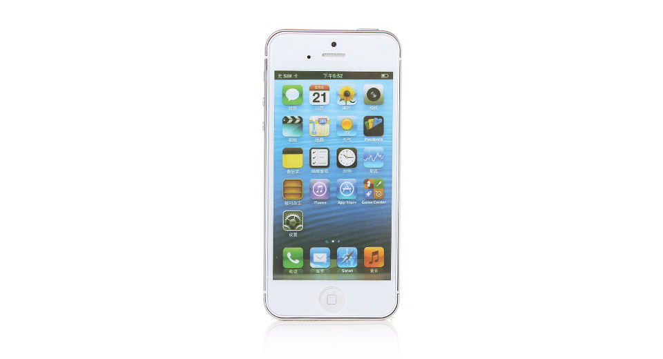 Image of Fake Non Working Display Dummy iPhone 5 Sample Ultra Value (White)
