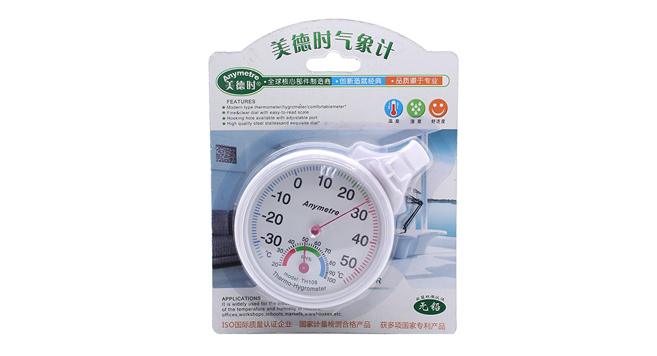 Anymeter TH-108 Indoor / Outdoor Thermo-hygrometer