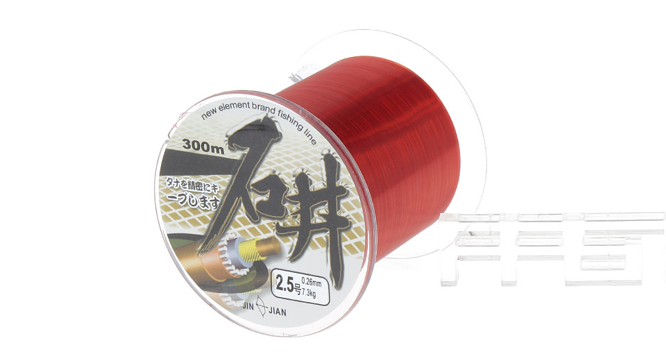 SHIJING 2.5# 0.26mm*300m High Power Nylon Fishing Line Spool 2.5#, 0.26mm, Red