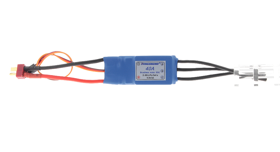 40A Brushless Electric Motor Speed Controller