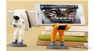 Astronaut Spaceman Universal Phone Stand