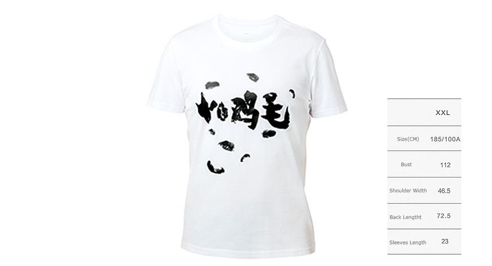 Authentic Xiaomi Mi Chinese Character Don't Be Afraid T-shirt (Size 2XL)