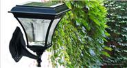 Buy YINGHAO Outdoor Solar Powered LED Garden Wall Lamp Light YH0206-W, Black