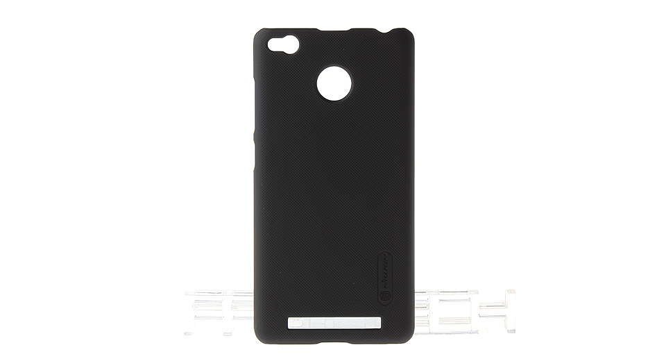 Buy Nillkin Frosted Shield Hard Case ...