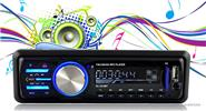 Buy SOVILONG 1010BT Bluetooth V3.0 OLED Display Car Audio Stereo MP3 Player 1010BT, Black
