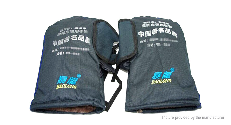 Baolong Outdoor Motorcycle Scooter E-bik Windproof Denim Gloves