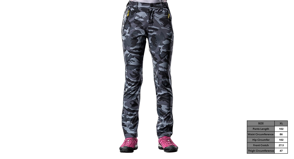 Women's Outdoor Sports Quick-drying Camouflage Casual Pants (Size XL)