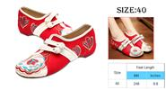 Buy Women's Chinese Embroidered Flower Mary Janes Casual Flat Loafers Shoes (Size 40) Red, Size 40