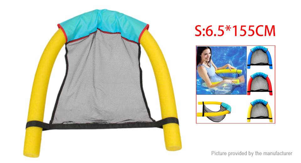Swimming Pool Floating Chair Seat (Size S)