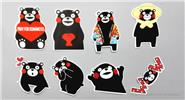 Buy Car Motorcycle Bicycle Skateboard Laptop Luggage Decal Stickers (3 Set) Style Z, 3 Set for $2.27 in Fasttech store