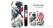 Buy Iwodevape Self-adhesive Skin Sticker for iQOS E-Cigarette iQOS, 030 for $2.48 in Fasttech store