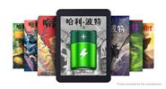 BOYUE T80S 7.8'' 300PPI Touch Screen E-book Reader (16GB)
