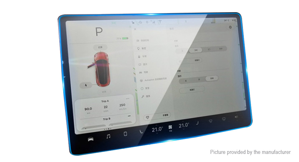 Car Center Control Touch Screen Tempered Glass Screen Protector for Tesla Model 3