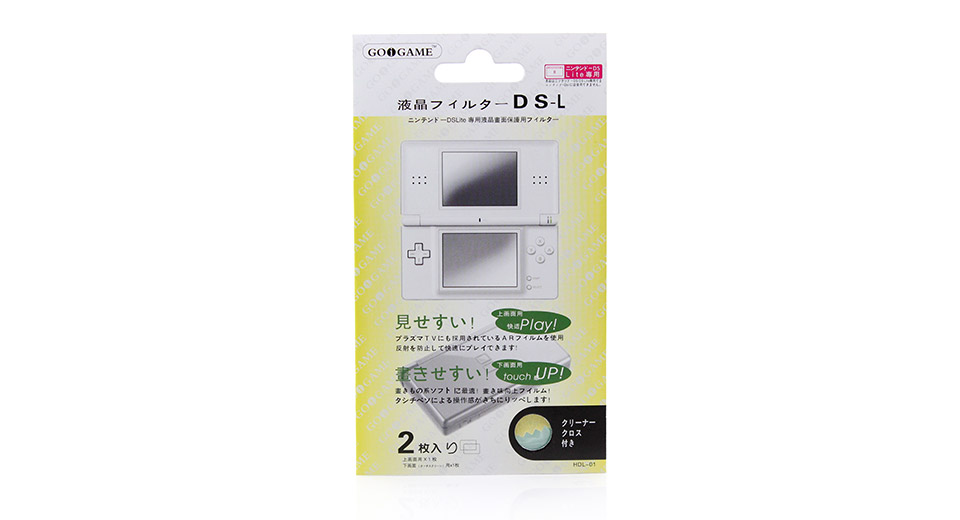 Crystal Clear Screen Protector for NDS Lite (2-Piece Pa