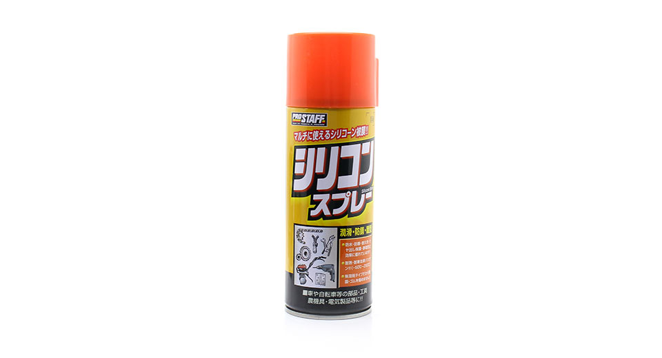 Product Image: prostaff-silicone-spray-lubricant-for-speed-cubes