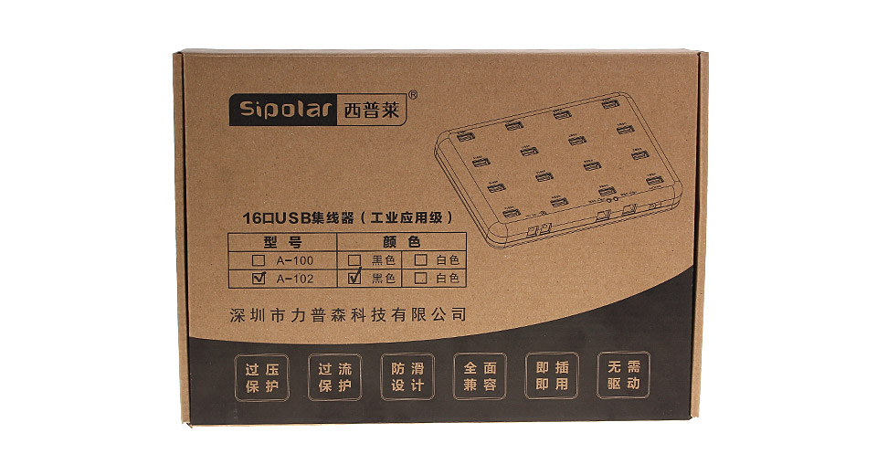 USB 2.0 High Speed 16-Port Hub with power adapter and U