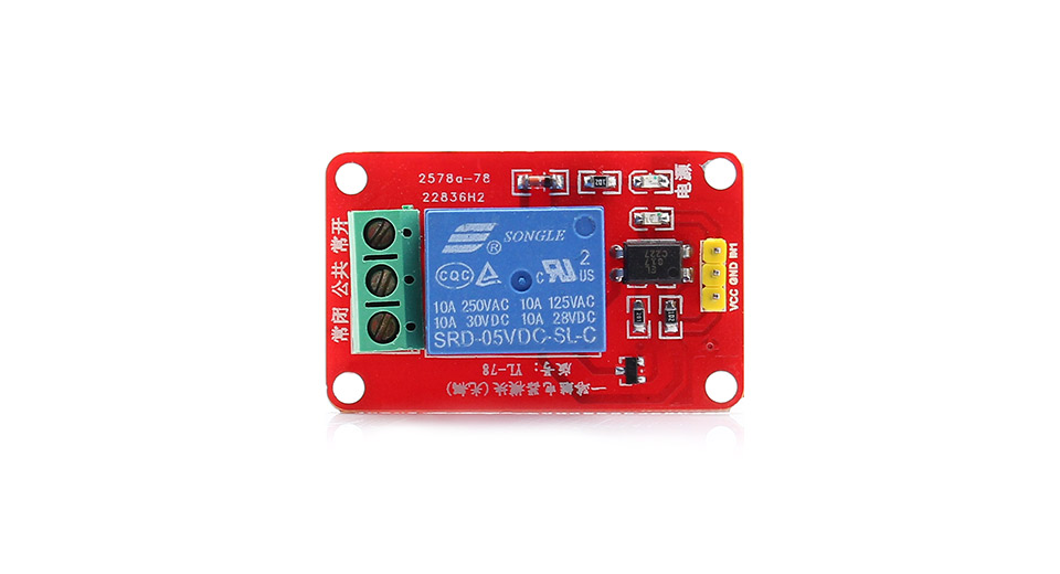 Product Image: arduino-compatible-1-channel-5v-relay-module