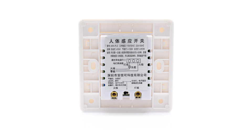 Single-Wire System Wall Mount Infrared (PIR) Motion Sensor Switch