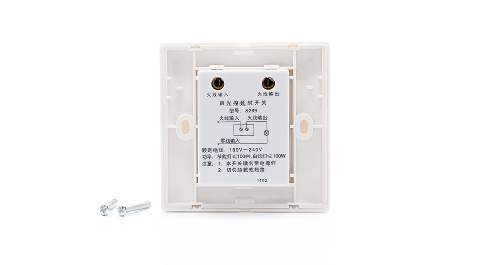 Two-Wire System Wall Mount Voice Activated Light Switch