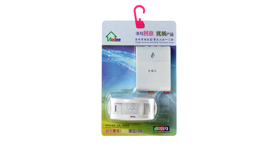 Aodee P-008D PIR Motion Activated Wireless Doorbell