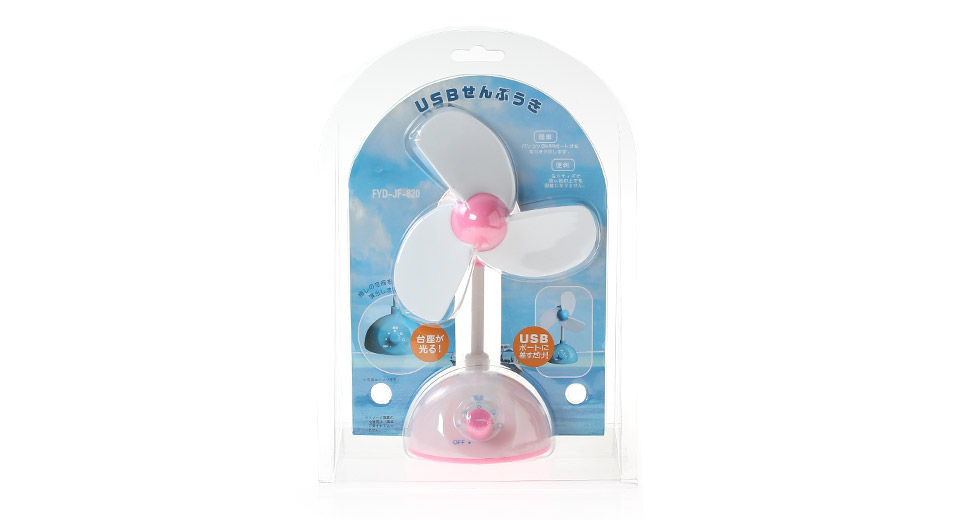 Cute USB Powered Cooling Fan with Blue Light