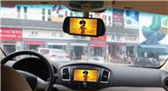"7"" TFT LCD Car Rearview Monitor w/ LCD Remote + Strawhat Shaped Camera Kit"