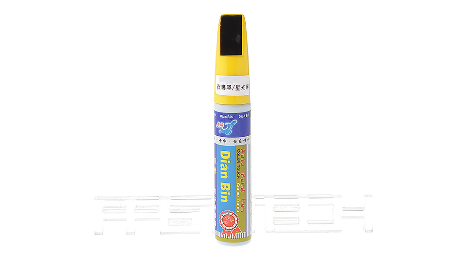 12ml Car Body Paint Scratch Repair Pen for Honda B92P