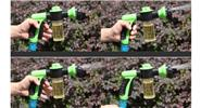 Flow Foam Car Washing Water Spray Gun