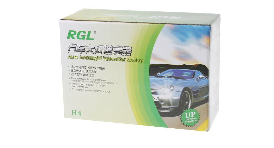 Authentic RGL H4 Auto Car Headlight Intensifier w/ Fuse Holder