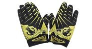 Authentic QEPAE QG7517 Sports Cycling Full Finger Gloves (Size L)