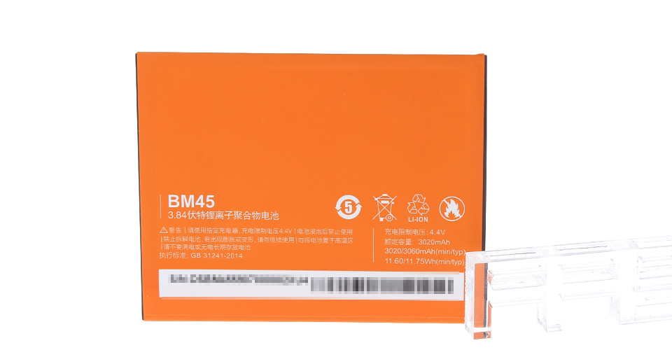 ... BM45 3 84V 3020mAh Replacement Battery for Xiaomi Redmi Note 2