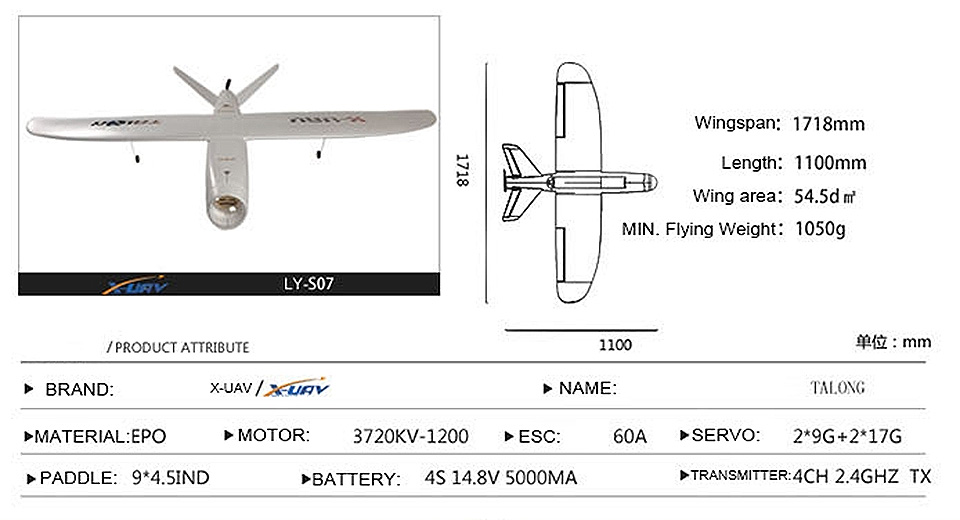 100 77 X-uav Talon R  C Fpv Airplane Kit   1718mm Wingspan   V