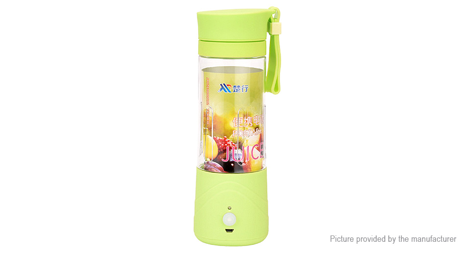 Product Image: portable-usb-rechargeable-juice-blender-extractor