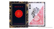 Kingmagic Super Jumbo Plastic Coated Playing Cards
