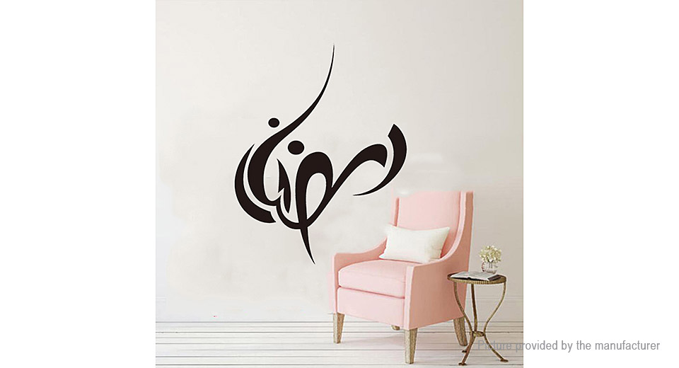 Abstract Styled Removable Wall Sticker Home Decor