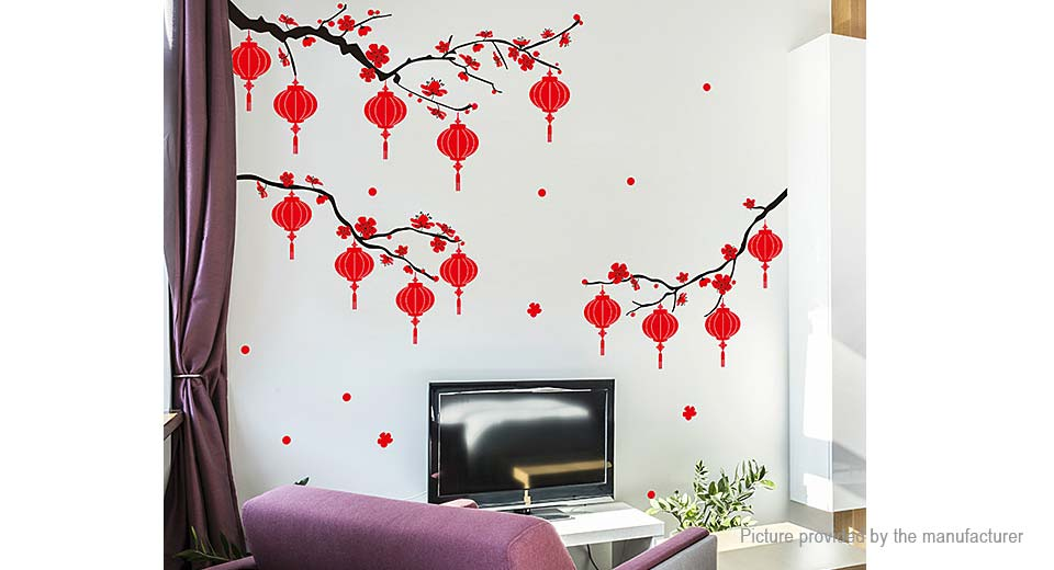 Festival Lantern Styled Removable Wall Sticker Home Decor