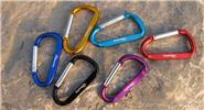 ShineTrip Aluminum Alloy D Shaped Hanging Buckle Carabiner Keychain (5-Pack)