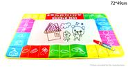 Water Painting Drawing Writing Mat Doodle Toy for Baby Kits (72*49cm)