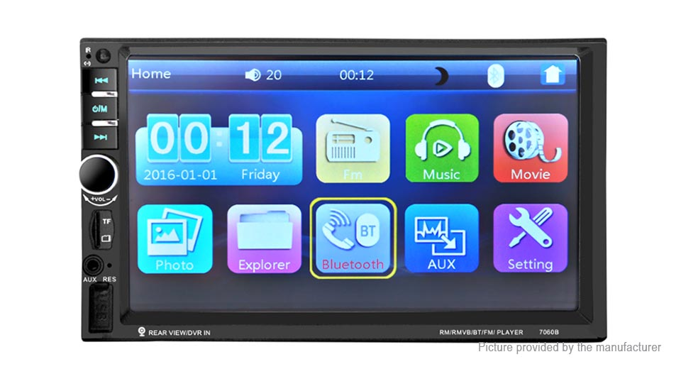 MP5-7060B 7'' Touch Screen Car Audio MP5 Player