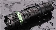 E-SMART LED Flashlight w/ Focus Zoom