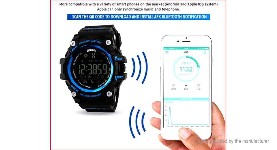 Authentic Skmei 1227 Men's Bluetooth V4.0 Sports Smart Watch