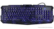 M200 USB Wired Gaming Keyboard