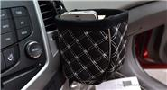 Ming Che Zhibao Car Air Vent Storage Bag Red Wine Organizer Box Trash Holder