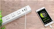 Authentic Wopow D01 3-Port USB Power Strip Charging Socket Adapter