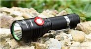 Yinnuo SY-729 LED Flashlight