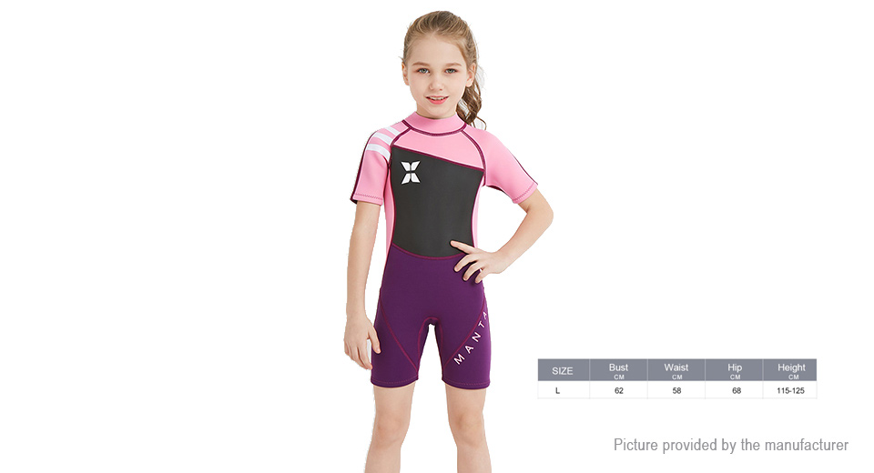 Product Image: dive-sail-kids-one-piece-wetsuit-short-sleeve