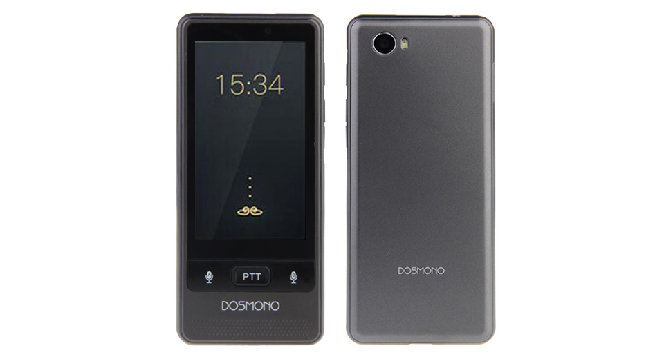 Product Image: dosmono-s501-3-5-touch-screen-intelligent-voice