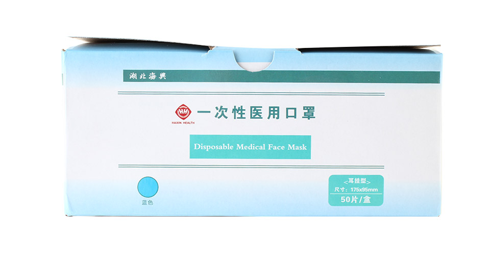 50PCS Disposable 3-Layer Medical Face Mask for Personal Protection