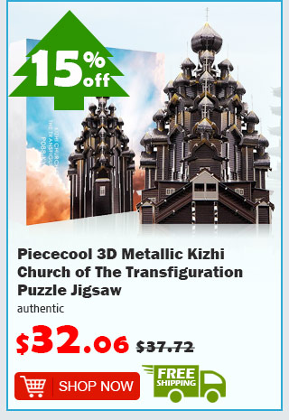 Piececool 3D Metallic Kizhi Church of The Transfiguration Puzzle Jigsaw was $37.72 now $32.06 15% off free shipping